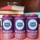 Beer Release: Professor Black