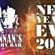 New Year's Eve at Brennan's Bowery!