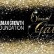 15th Annual Human Growth Foundation Awards Gala