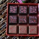 SAVOR Chocolate Tasting Experience: Aphrodite's delicacies