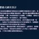 香港餐牌設計服務公司-kanitech.com.hk