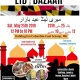 Maryland Eid Bazaar