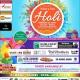 Festival of Colors - FOG & UPMA Holi