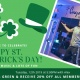 Free St. Patrick's Cardio Dance Party with Alex