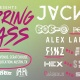 R&R Presents: Spring Bass Tour at SXSW