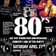 80's Hip Hop Dookie Rope and Boombox Concert and Afterparty