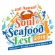 2nd Annual Soul and Seafood Festival