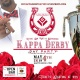 Kappa Derby Day Party