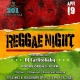 Reggae Night at 201 Tapas Lounge Easter Special