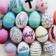 Georgianna's Easter Egg Hunt - VOLUNTEERS