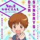 DimSunDay Boozy Brunch at No. 3 Social Rooftop