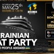 Ukrainian Boat Party in New York