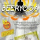 Beer Yoga + DJ @ Darwin: 2nd & 4th Sundays