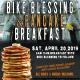 HDSI Breakfast and Bike Blessing- April 20th