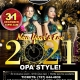 Spectacular New Year's Eve 2021 @ Acropolis, Downtown St. Pete!