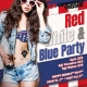 SIN-Dependence Weekend Red White & Blue Party @ TopSecret Resort