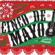 Cinco de Mayo with Mariachi Relampago