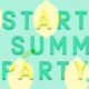 Lake Travis Start of Summer Party