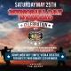 Memorial Day Weekend Celebration w/ Special Warrior Foundation