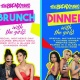 Mothers Day Brunch/Dinner Weekend