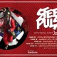 STEEL PULSE - FORT MYERS