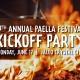 17th Annual Paella Festival Kickoff Party