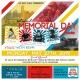 2019 Annual Memorial Day Jam