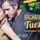 Free Bachata Tuesday Social in Houston @ Sable Gate Winery