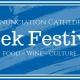48th Annual Baltimore Greek Festival