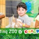 Kids Petting Zoo @ Catch Air Round Rock