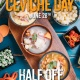 National Ceviche Day at Bulla Gastrobar