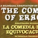 Shakespeare's *The Comedy of Errors* (bilingual)