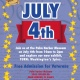 July 4th at the Museum