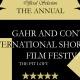 Gahr and Conti International Short Film Festival