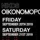 Nikos Oikonomopoulos Live @ Melrose Ballroom 9/20