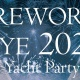 Miami Under the Fireworks Yacht Party New Year's Eve 2020