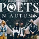 Poets In Autumn 2019 - Orlando, FL