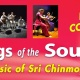 Songs of the Soul--The Music of Sri Chinmoy