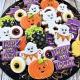 Cookie Decorating - Halloween Cookies!