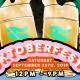 Oktoberfest at Two Tides