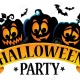 October 25th!!! Halloween Party!