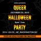 Swazz Queer Halloween Party