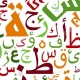 Arabic Language Classes for Kids and Youth at Arab American Center Houston