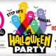 Step-Up's Annual Halloween Party