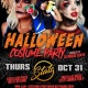 STATS Halloween Party | THURS OCT 31 @ STATS