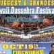 8th Annual Diwali Dussehra Festival 2019