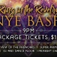 Ring in the Revelry 2019 - NYE Bash at Landry's Seafood House French Quarte...