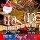 Stoney's Christmas HO HO HOedown