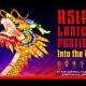 Asian Lantern Festival: Into the Wild