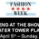 VEND at WATER TOWER PLACE DURING THE SHOWS!! (Eventbrite Special ONLY!)